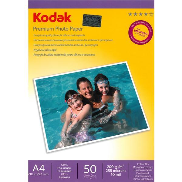 А4 для принт.Kodak 20 л 235гр. Расходные материалы для принтеров