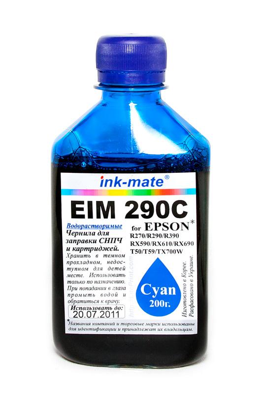 Краска INK mate 05 лит. Расходные материалы для принтеров