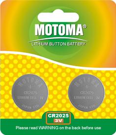 Мотома CR2025 5B 2406 3V Батареки, Зарядные устройста MOTOMA