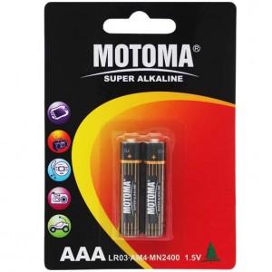 Motoma LR03 2B alkaline 48шт 300x300 Батареки, Зарядные устройста MOTOMA